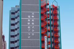 大阪駅へのアクセス抜群!カレッジハウス福島駅前プラザ