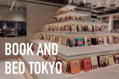 泊まれる本屋「BOOK AND BED TOKYO」