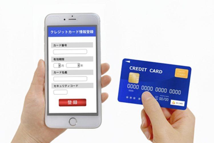 一人暮らしを始めたらクレジットカードは持つべき?